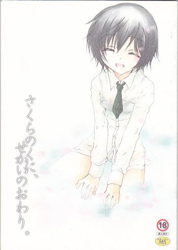 eidanchikatetsu masayoshi tomoko sakura no kuni sekai no owari code geass english fate circle cover
