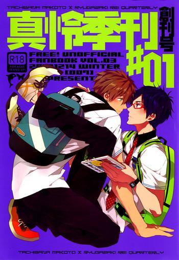 makorei kikan 01 cover