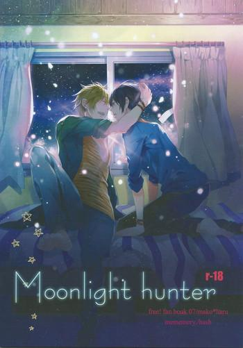 moonlight hunter cover