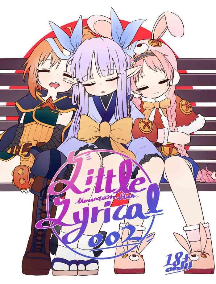 mountainhan little lyrical 002 princess connect re dive chinese decensored cover