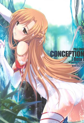 piledge conception cover