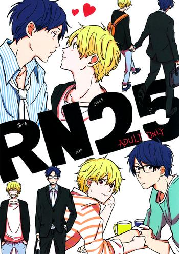 rn25 cover