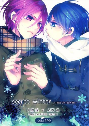 secret winter cover