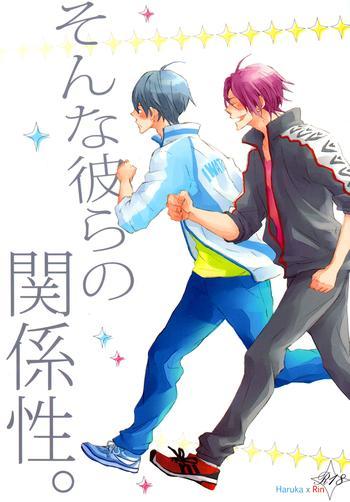 sonna karera no kankei sei their relationship cover