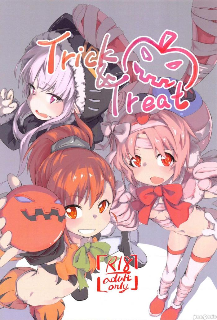 trick treat cover