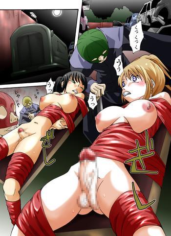 yokubou kaiki dai 373 shou cover